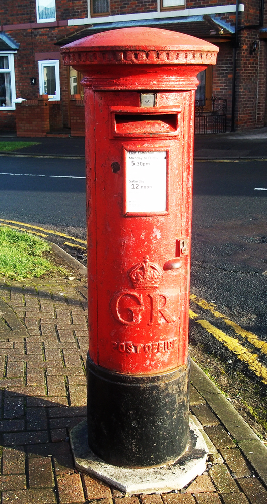 George V postboxes don't have a numeral.  This one is on Ferndale Road, Swindon