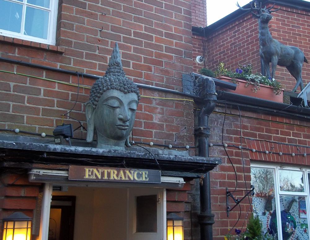 southgate devizes entrance