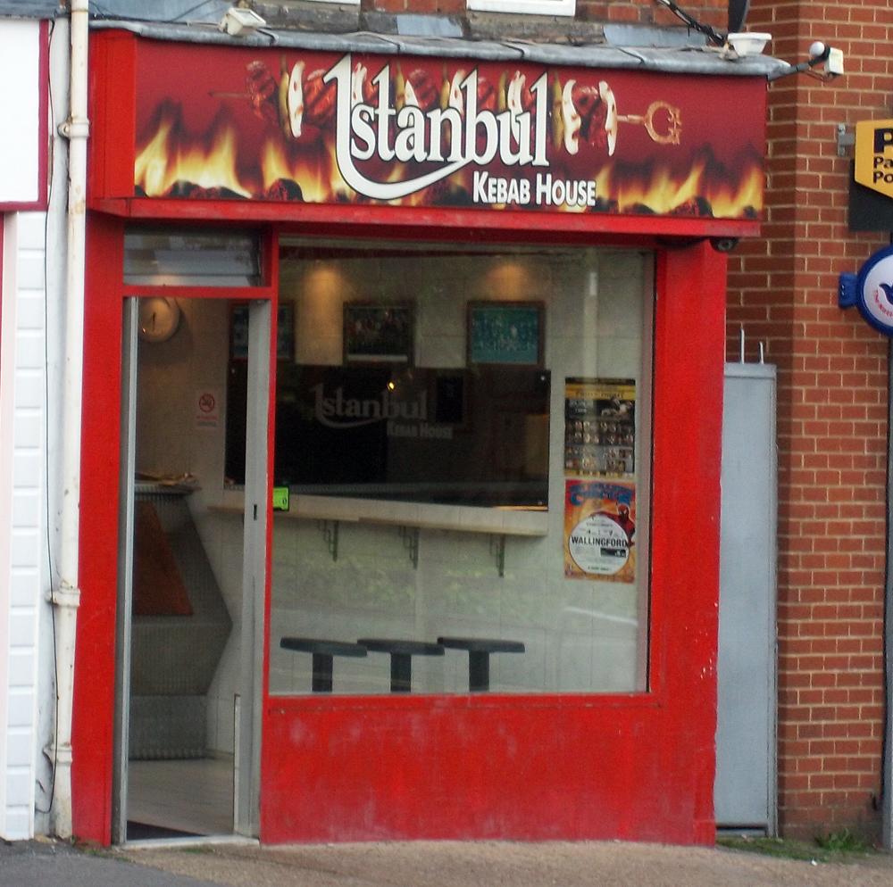 istanbul kebab house didcot