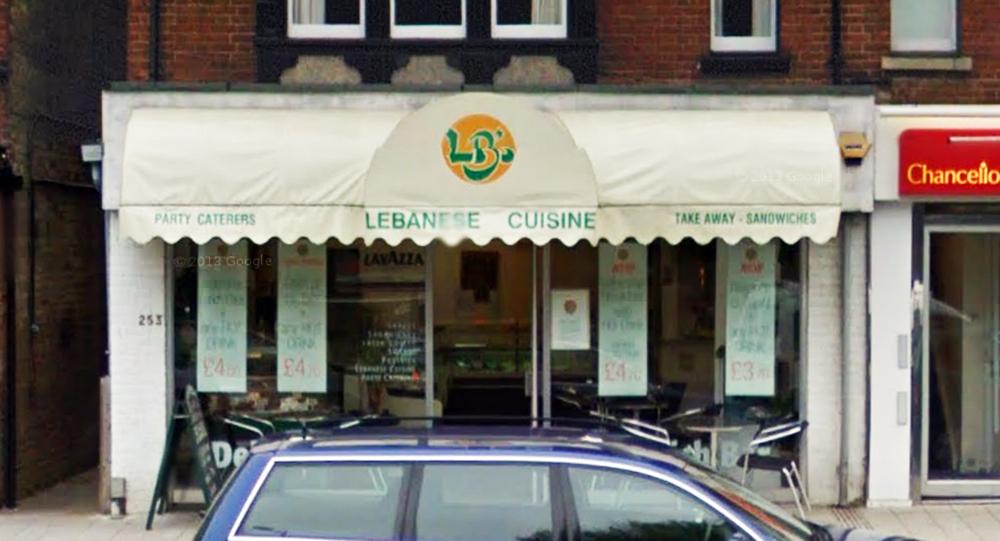lb's lebanese cuisine oxford
