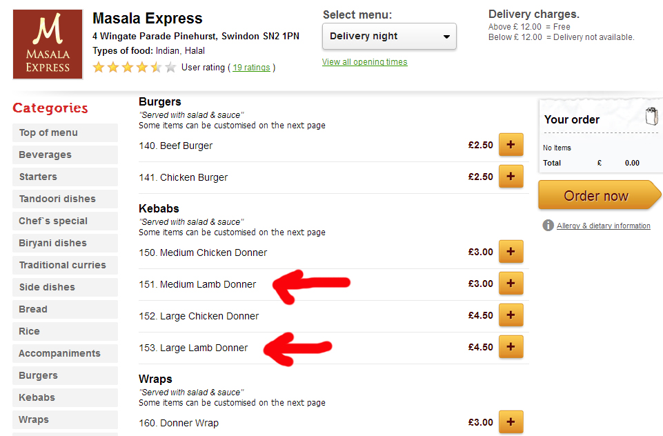 masala express menu no lamb donner