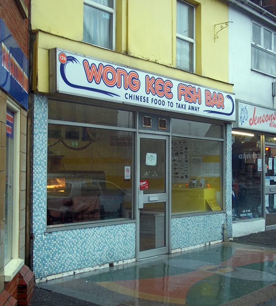 wong kee fish bar swindon