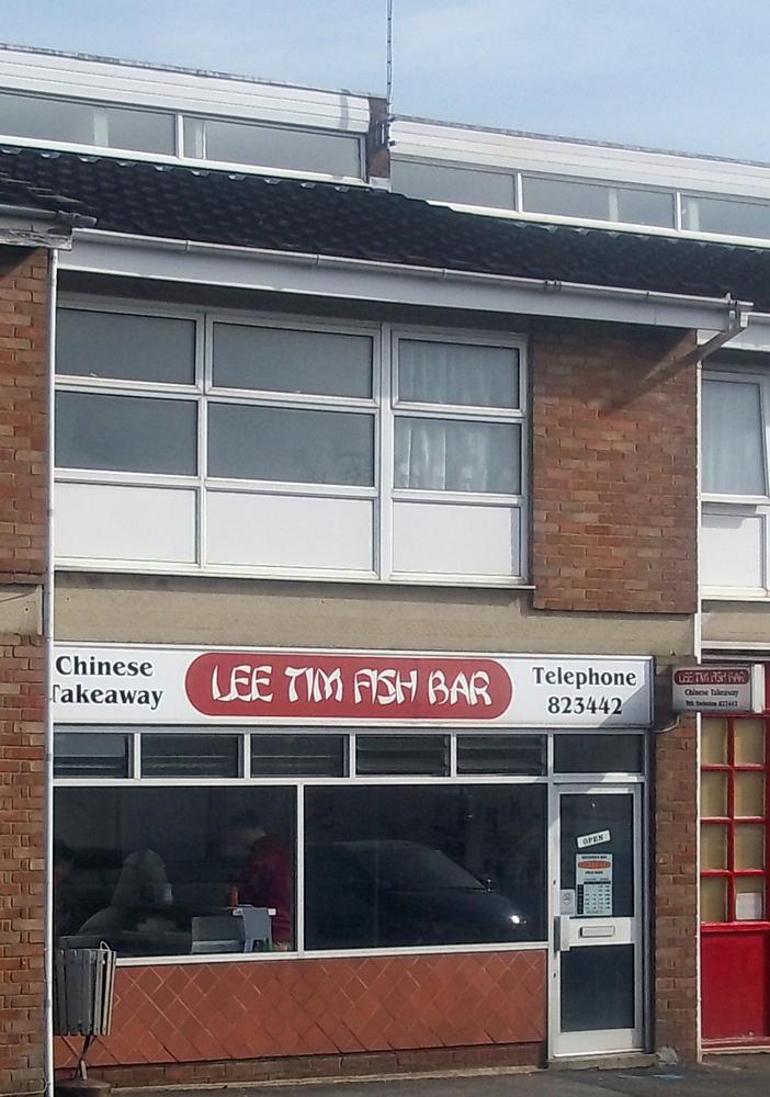 lee tim fish bar swindon