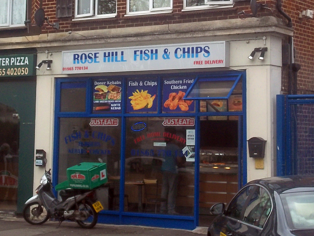 Rose Hill Fish and Chips Cowley