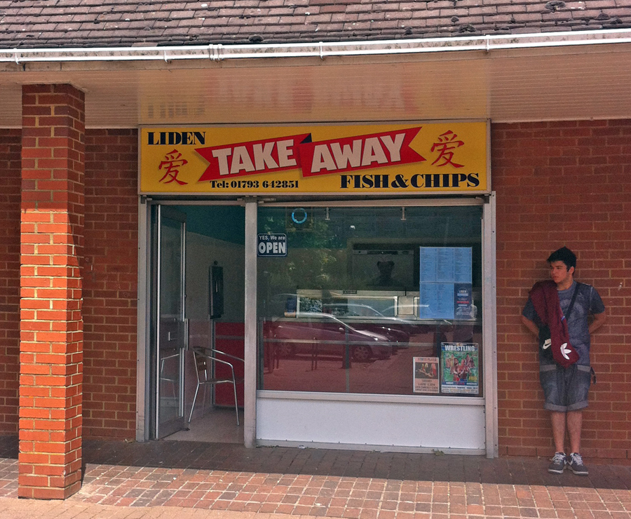 Liden Take Away