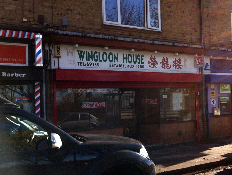 Wingloon House Oxford