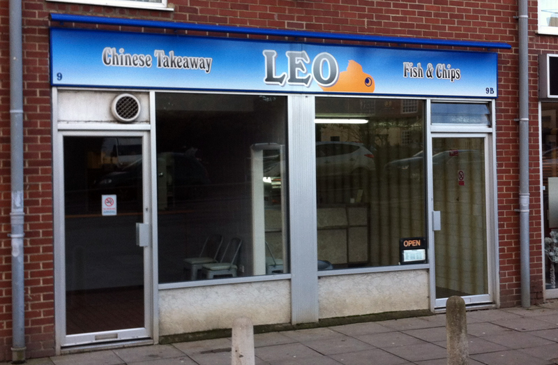 Leo Fish and Chips Wootton Oxon